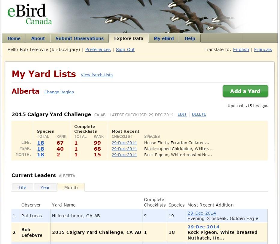 Edit Yard List 8