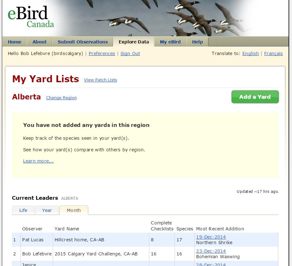 My Yard Lists 2